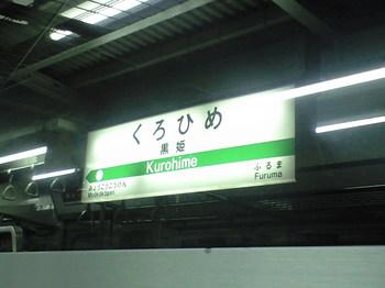 CA390003.JPG